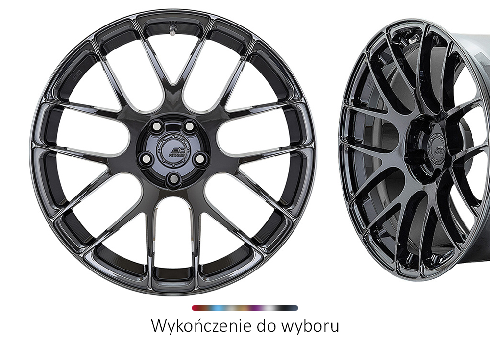 Forged Wheels wheels - BC Forged RS40