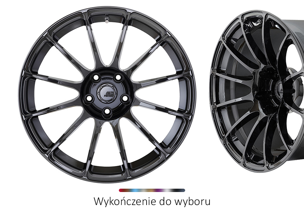 Forged Wheels wheels - BC Forged RS43